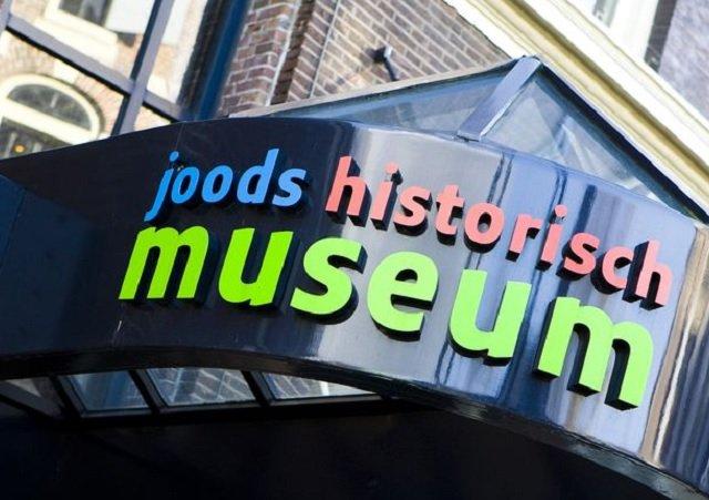 Museu Judaico em Amsterdã